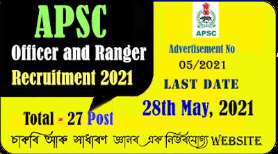 APSC Soil Conservation Officer and Ranger Recruitment 2021