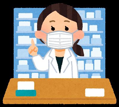マスクを付けた薬剤師のイラスト(女性)