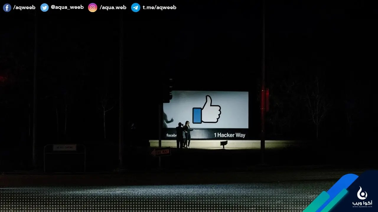 كيف أزيل الحظر عني في فيسبوك ؟