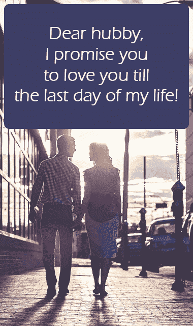 picture messages for husband
