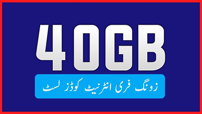 Zong Free Internet Packages Working Codes 2021   Zong Free Internet