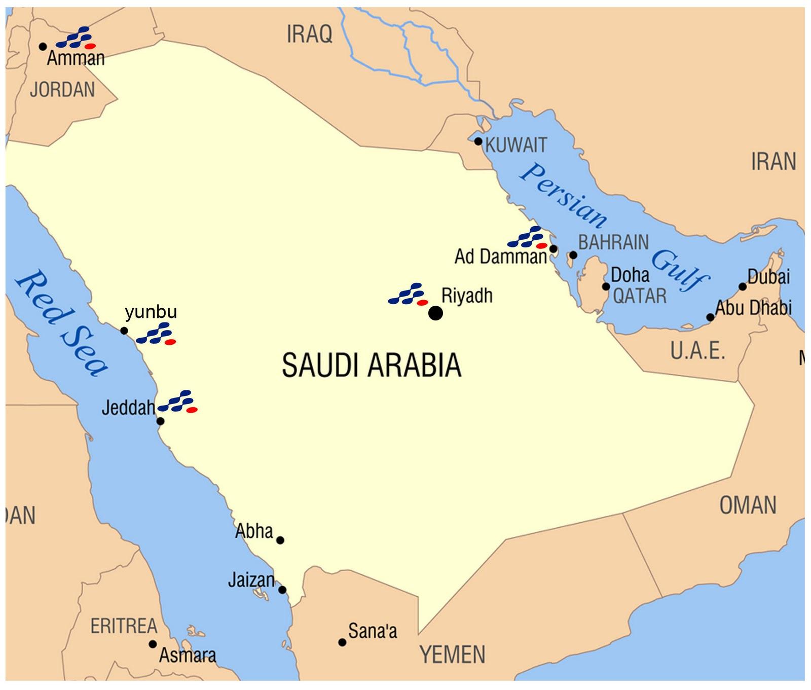 Mimi In Arabia