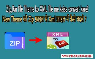 Mobile se Theme Template ko Zip,Rar File ko Xml me kaise Convert kare badle?