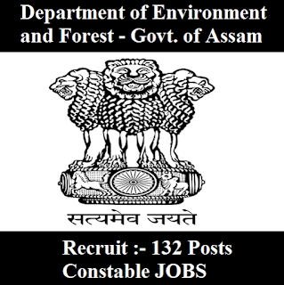 Department of Environment & Forests, Government of Assam, Assam Forest, freejobalert, Sarkari Naukri, Assam Forest Admit Card, Admit Card, assam forest logo