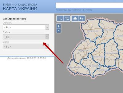 регіони в публічній кадастровій карті