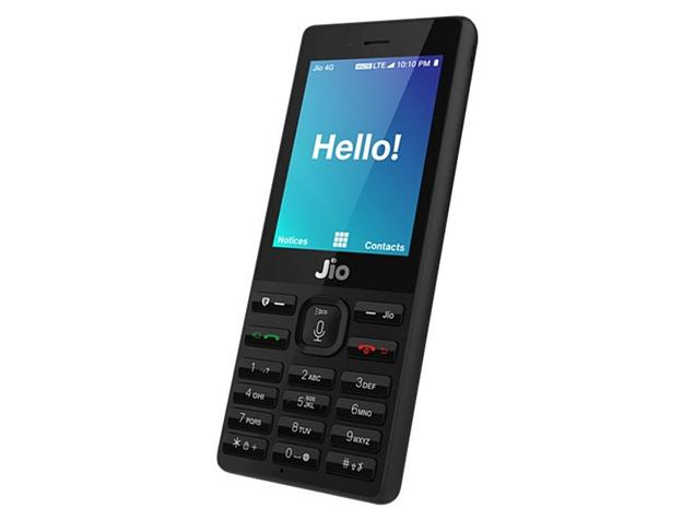Jio Fetured Mobile Phone's First Look