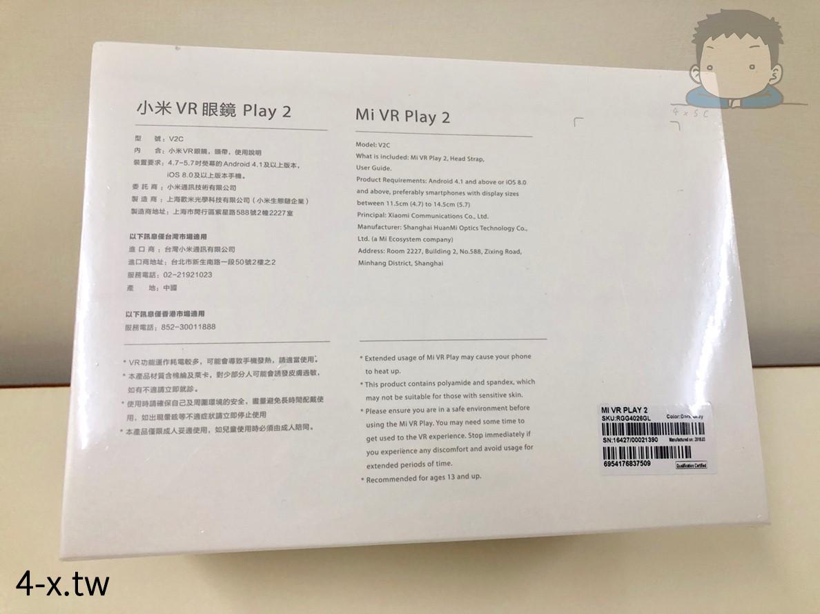 小米 VR PLAY 2 外包裝底部