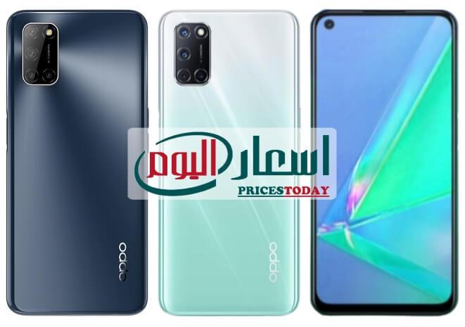 سعر اوبو A52 في مصر 2021