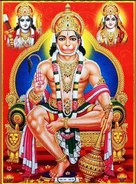 hanuman ji names 108 ,hanumanji 108 names