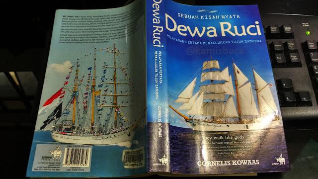 Buku Dewa Ruci koleksi pribadi