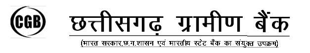chhattisgarh gramin bank online form