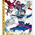Gundam: G no Reconguista DVD  Vol. 4 - Release Info