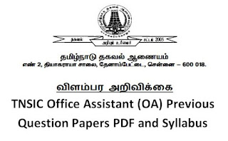 TNSIC Office Assistant (OA) Previous Question Papers PDF and Syllabus 2020-21