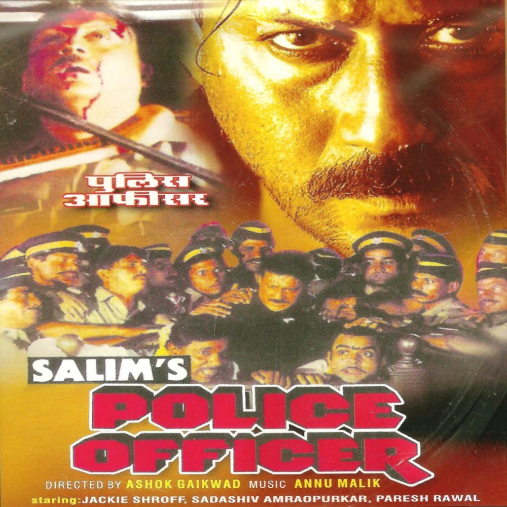 CINE HINDU: Police Officer (1992