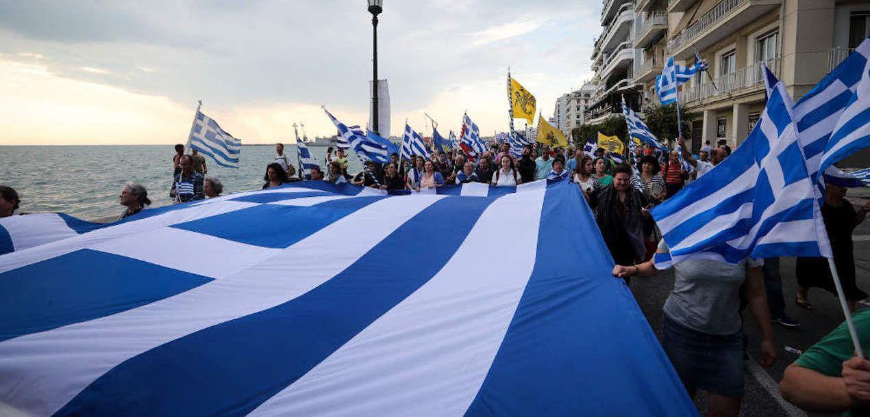 Χιλιάδες λαού είπαν «όχι» στο ξεπούλημα της Μακεδονίας έξω από τη ΔΕΘ