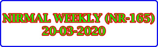 NIRMAL WEEKLY (NR-165) 20-03-2020 Kerala Lottery Result