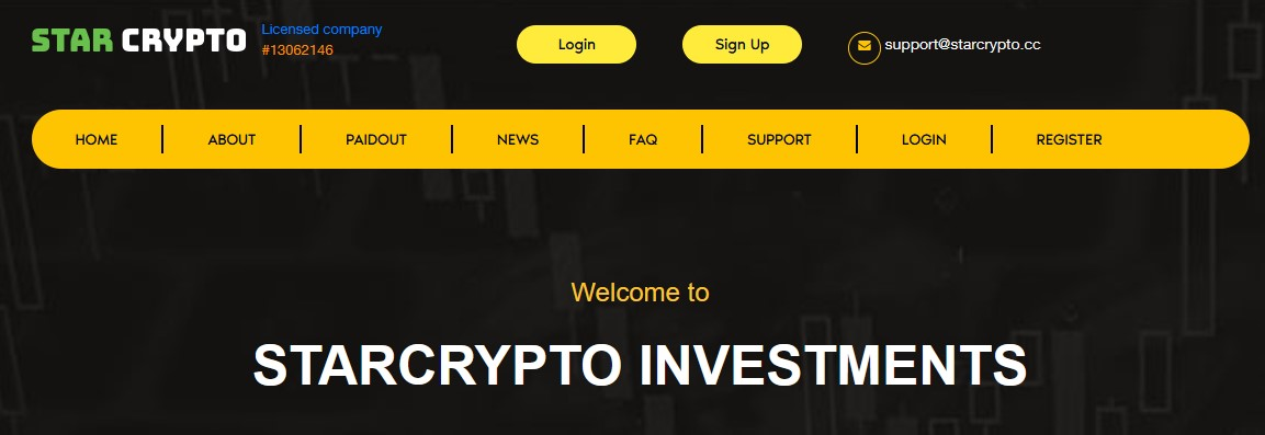 Мошеннический сайт starcrypto.cc – Отзывы, развод, платит или лохотрон? Мошенники