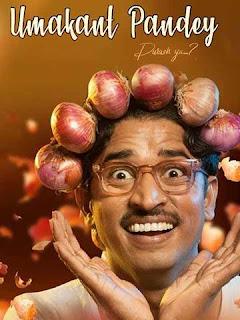 Umakant Pandey Purush Ya 2019 Full Movie Download