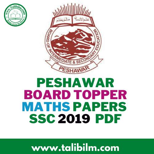 Peshawar Board Topper Mathematics Papers SSC