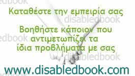 http://www.disabledbook.com/