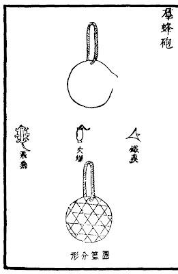 Ming Chiense hand grenade