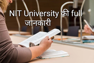 NIT university list