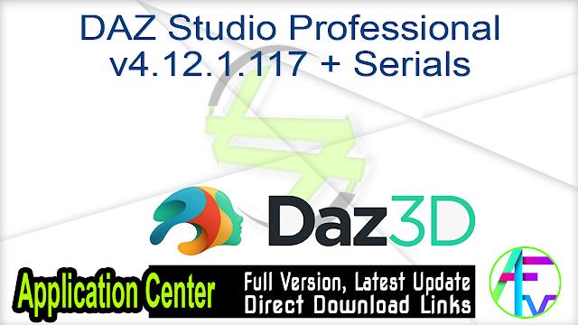 DAZ Studio Professional v4.12.1.117 + Serials