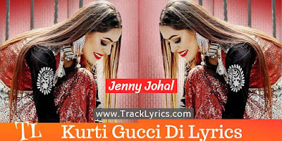 kurti-gucci-di-punjabi-song-lyrics