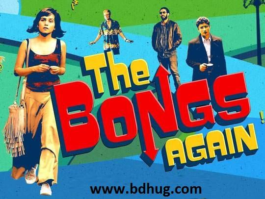 The Bongs Again (2017) Bengali Movie Free Download HD 720p