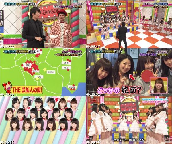 [TV-Variety] AKBINGO! – 2016.08.30 – #405