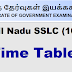 TN Public Exam Time Table 2020 For 10th 11th 12th Class