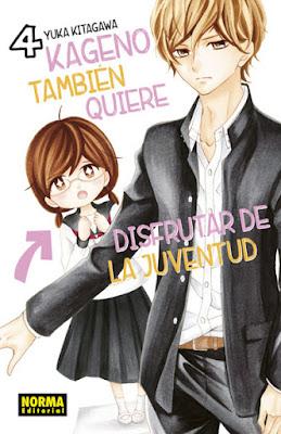 Manga: Review de Kageno también quiere disfrutar de la juventud Vol.4 de Yuka Kitagawa - Norma Editorial