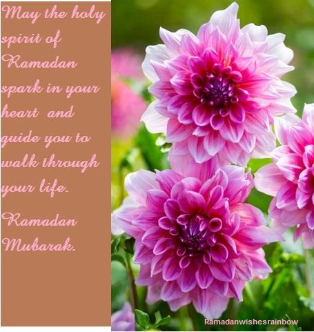 Ramadan best greeting 30
