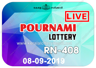KeralaLotteryResult.net, kerala lottery kl result, yesterday lottery results, lotteries results, keralalotteries, kerala lottery, keralalotteryresult, kerala lottery result, kerala lottery result live, kerala lottery today, kerala lottery result today, kerala lottery results today, today kerala lottery result, Pournami lottery results, kerala lottery result today Pournami, Pournami lottery result, kerala lottery result Pournami today, kerala lottery Pournami today result, Pournami kerala lottery result, live Pournami lottery RN-408, kerala lottery result 08.09.2019 Pournami RN 408 08 September 2019 result, 08 09 2019, kerala lottery result 08-09-2019, Pournami lottery RN 408 results 08-09-2019, 08/09/2019 kerala lottery today result Pournami, 08/9/2019 Pournami lottery RN-408, Pournami 08.09.2019, 08.09.2019 lottery results, kerala lottery result September 08 2019, kerala lottery results 08th September 2019, 08.09.2019 week RN-408 lottery result, 08.9.2019 Pournami RN-408 Lottery Result, 08-09-2019 kerala lottery results, 08-09-2019 kerala state lottery result, 08-09-2019 RN-408, Kerala Pournami Lottery Result 08/9/2019