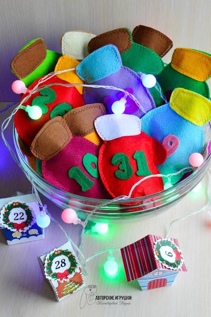 новогодние домики для календаря, календарь своими руками на новый год, адвент календарь, новогодний календарь