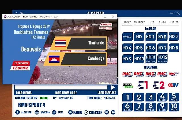 تحميل برنامج القيصر ALCAESAR TV لمشاهدة قنوات بين سبورت موقع تكنوسبورت