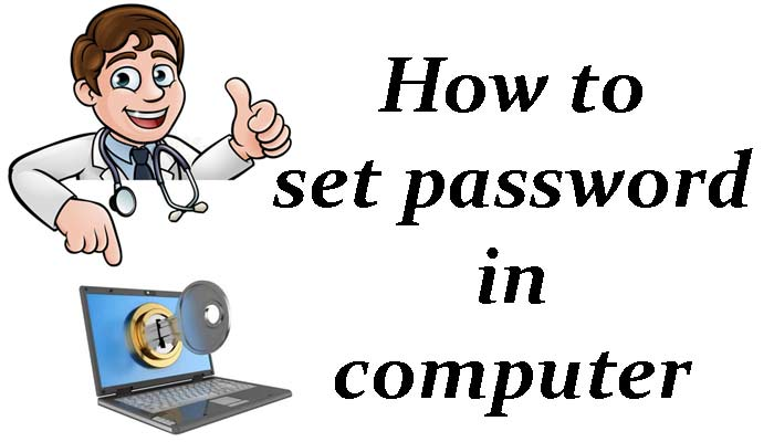 computer me password kaise lagaye