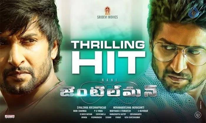 Gentleman (2016) Telugu Movie - Nani - Movierulz PLZ