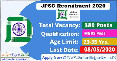JPSC Medical Officer Online Form Recruitment 2020