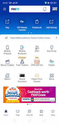 How to Recharge Jio Sim Using Paytm
