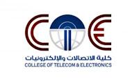 كلية الاتصالات بجدة تعلن عن موعد القبول والتسجيل في برامج الدبلوم