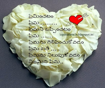 how to write love letter in telugu