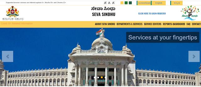 Karnataka Seva Sindhu Portal