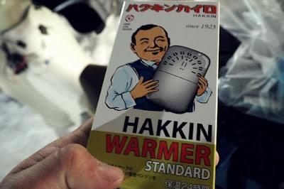 ハクキンカイロ購入