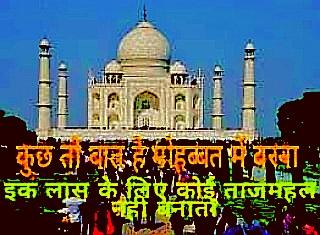 Best Romantic Love Shayari For Husband And Wife in hindi