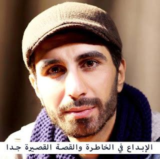 ققج (عبادة) بقلم الأستاذ محمد كريزان