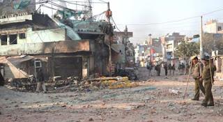 Delhi Violence: दिल्ली में बढ़ा बवाल, बोर्ड परीक्षाएं स्थगित , सभी स्कूल रहेंगे बंद