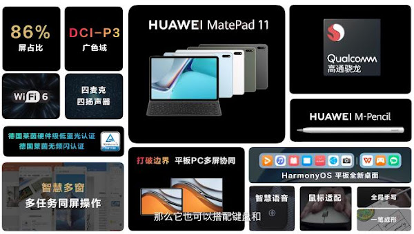 Huawei anuncia o Huawei MatePad 11, o primeiro tablet com HarmonyOS
