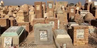 مقالات -مقابر- مقبرة لكل مواطن