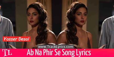 ab-na-phir-se-song-lyrics-hacked